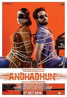 Episode 246: Andhadhun