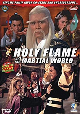 Episode 255: The Holy Flame of the Martial World